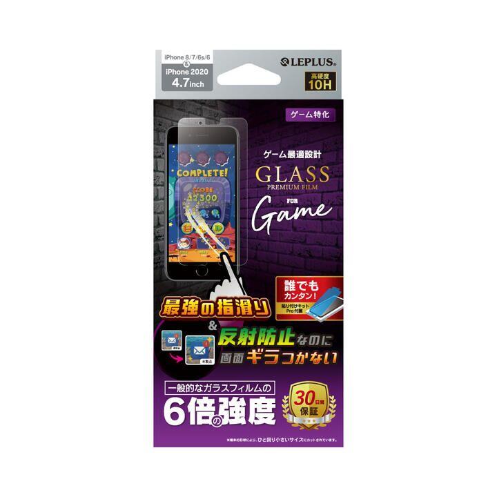 ガラスフィルム「GLASS PREMIUM FILM」 ドラゴントレイル スタンダードサイズ ゲーム特化 iPhone SE 第2世代_0