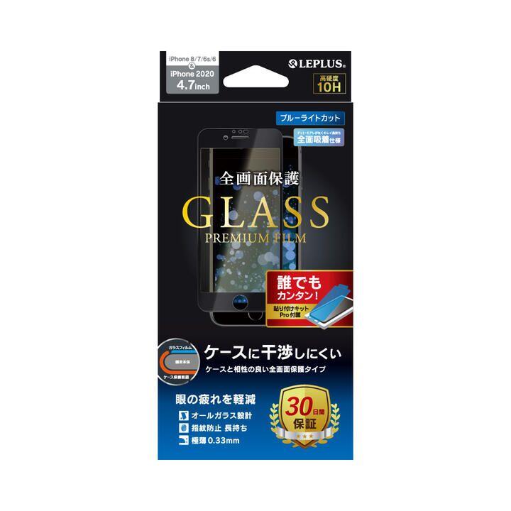 ガラスフィルム「GLASS PREMIUM FILM」 全画面保護 ケースに干渉しにくい ブルーライトカット ブラック iPhone SE 第2世代_0
