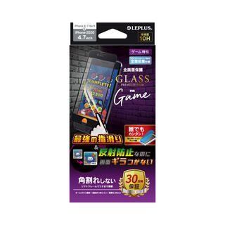 iPhone SE 第2世代 フィルム ガラスフィルム「GLASS PREMIUM FILM」 全画面保護 角割れしない ゲーム特化 ブラック iPhone SE 第2世代