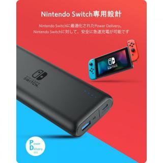 Anker PowerCore 20100 Nintendo Switch Edition [20100mAh]ブラック【10月下旬】_1