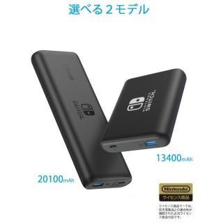 Anker PowerCore 20100 Nintendo Switch Edition [20100mAh]ブラック【10月下旬】_6