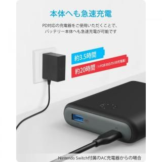 Anker PowerCore 13400 Nintendo Switch Edition [13400mAh]ブラック_3
