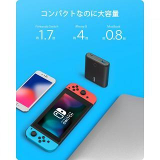 Anker PowerCore 13400 Nintendo Switch Edition [13400mAh]ブラック_4