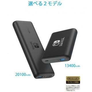 Anker PowerCore 13400 Nintendo Switch Edition [13400mAh]ブラック_7