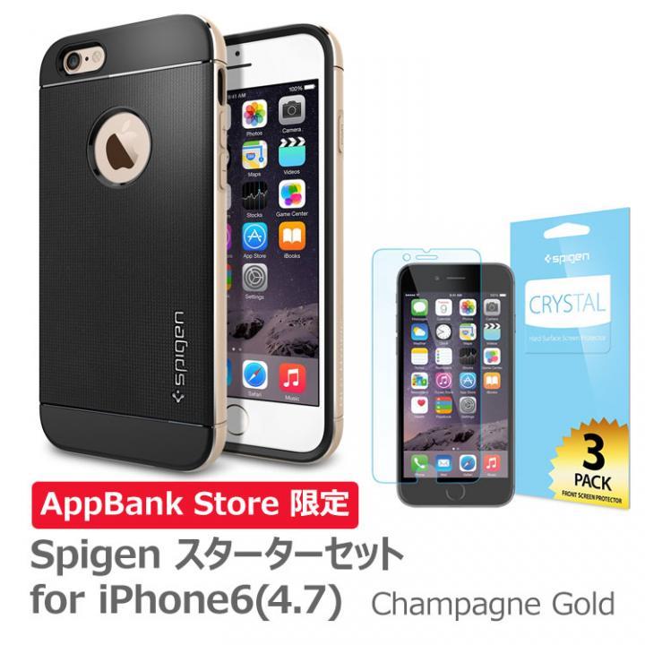 【iPhone6ケース】[AppBank Store限定]Spigen スターターセット シャンパンゴールド iPhone 6_0
