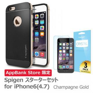 iPhone6 ケース [AppBank Store限定]Spigen スターターセット シャンパンゴールド iPhone 6