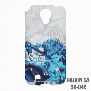 GALAXY S4 SC-04E パズドラ ハードケース 大海の歌姫・セイレーン