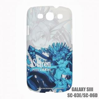 GALAXY Sα SC-03E パズドラ ハードケース 大海の歌姫・セイレーン