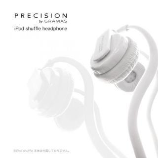 iPod Shuffleをダイレクトに装着 PRECISION iPod shuffle Headphone ホワイト