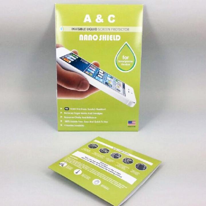 【iPhone SE/5s/5フィルム】強度9H!塗って液晶保護 Nano Shield  スマートフォン用_0