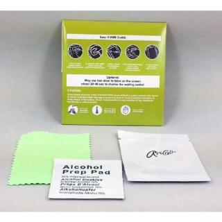 【iPhone SE/5s/5フィルム】強度9H!塗って液晶保護 Nano Shield  スマートフォン用_1