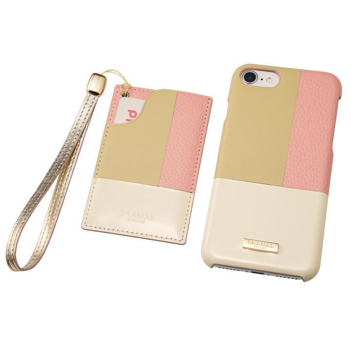 iPhone8/7 ケース GRAMAS COLORS レザーケース Nudy ピンク iPhone 8/7_0