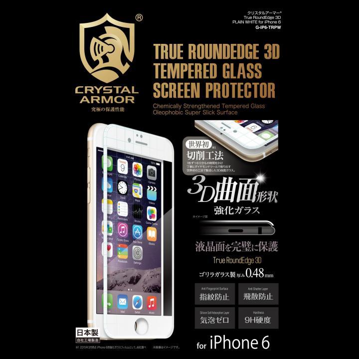 iPhone6s/6 フィルム [0.48mm]クリスタルアーマー 3D曲面強化ガラス True RoundEdge 3D ホワイト iPhone 6s/6_0