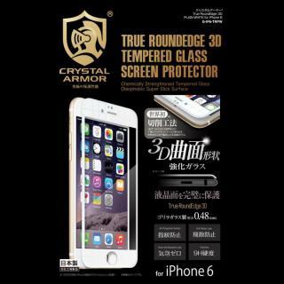 [0.48mm]クリスタルアーマー 3D曲面強化ガラス True RoundEdge 3D ホワイト iPhone 6s/6
