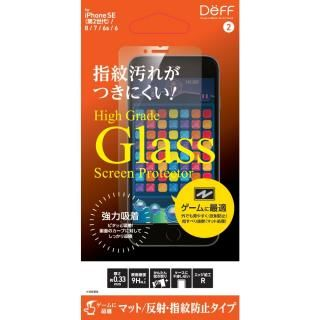 iPhone SE 第2世代 フィルム High Grade Glass Screen Protector マット iPhone SE 第2世代