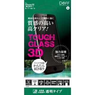 iPhone SE 第2世代 フィルム TOUGH GLASS 3D 光沢 iPhone SE 第2世代