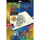 ガラスフィルム「GLASS PREMIUM FILM」 スタンダードサイズ 反射防止・紙質感 iPad Pro 2020 12.9インチ