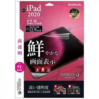 保護フィルム 「SHIELD・G HIGH SPEC FILM」 高透明 iPad Pro 2020 12.9インチ