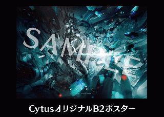 CYTUS OFFICIAL SOUNDTRACK オリジナルポスター付き_1