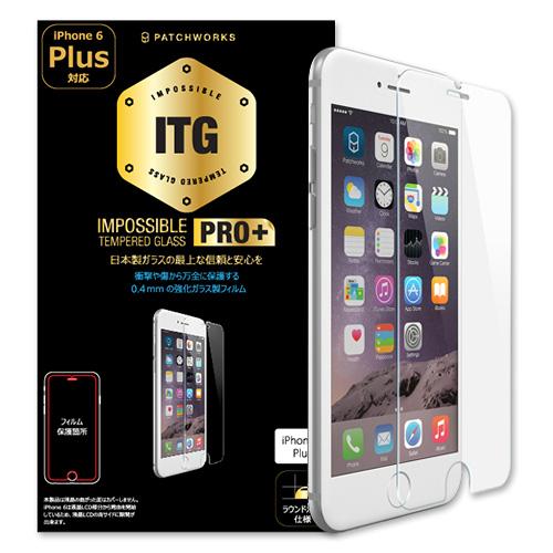 iPhone6 Plus フィルム [0.4mm]ITG PRO Plus 強化ガラス iPhone 6 Plus_0