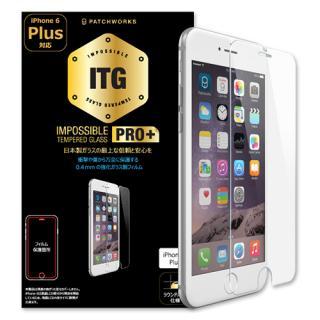 【iPhone6 Plusフィルム】[0.4mm]ITG PRO Plus 強化ガラス iPhone 6 Plus