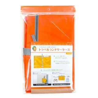 トラベルランドリーケース 防水タイプ オレンジ_2