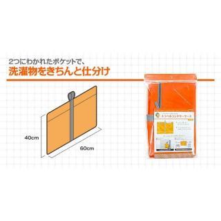 トラベルランドリーケース 防水タイプ オレンジ_3