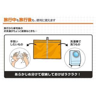 トラベルランドリーケース 防水タイプ オレンジ_5
