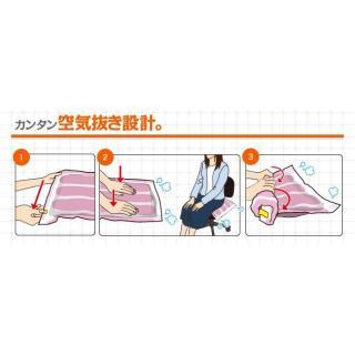 抗菌衣類圧縮袋 M,Lサイズ各1枚入り ブル-_1
