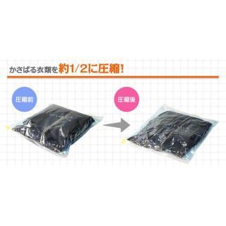 抗菌衣類圧縮袋 M,Lサイズ各1枚入り ブル-_2