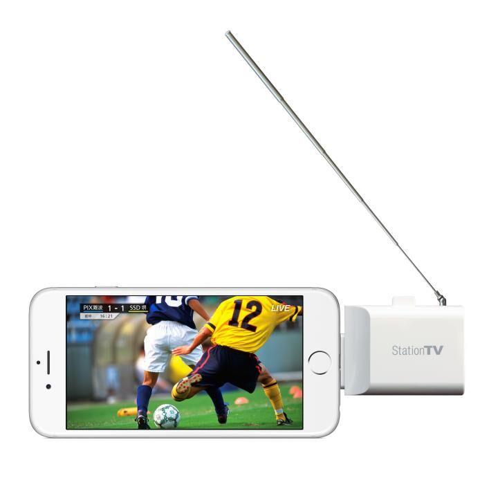 [新iPhone記念特価]StationTV モバイル テレビチューナー PIX-DT355-PL1