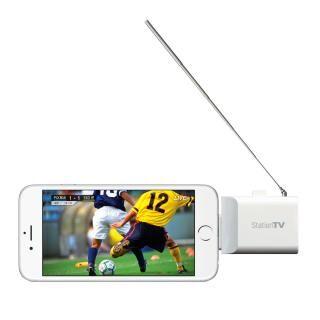 [iPhone発表記念特価]StationTV モバイル テレビチューナー PIX-DT355-PL1【9月下旬】
