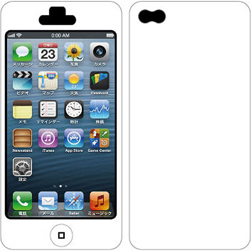 【iPhone SE/5s/5ケース】Nano Skin iPhone5 ホワイト_0