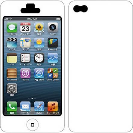 Nano Skin iPhone5 ホワイト