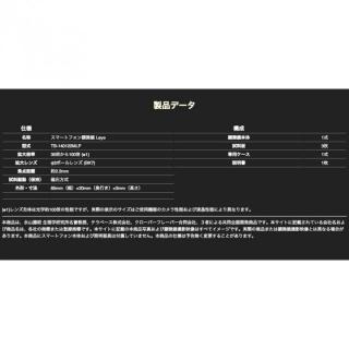 スマホ顕微鏡 Leye エルアイ iPhone 5s/5c/5/4s/4_5