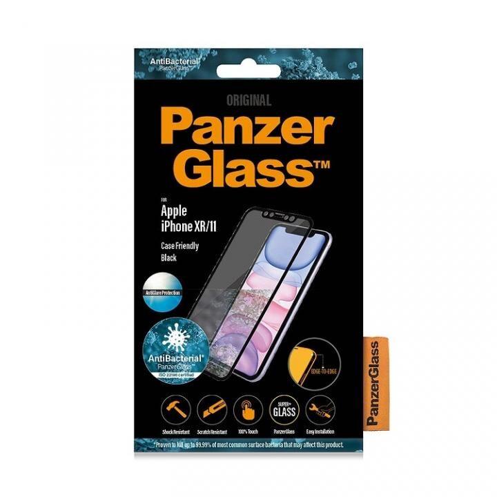 iPhone 11 フィルム PanzerGlass アンチグレア AGC製ガラスフィルム 抗菌仕様 iPhone 11_0