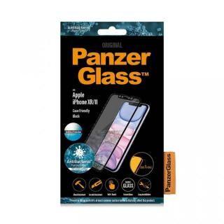 iPhone 11 フィルム PanzerGlass アンチグレア AGC製ガラスフィルム 抗菌仕様 iPhone 11