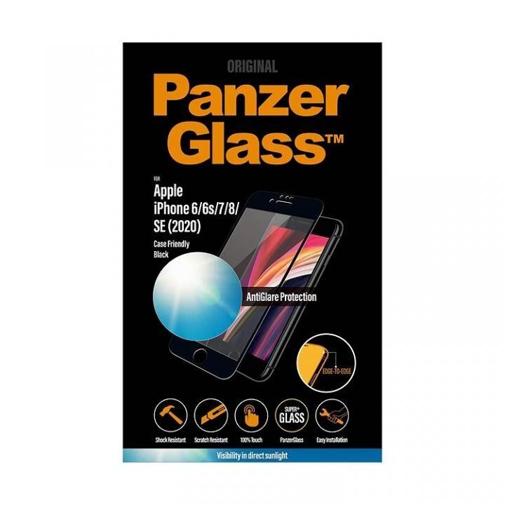 iPhone8/7 フィルム PanzerGlass アンチグレア AGC製ガラスフィルム 抗菌仕様 iPhone SE2/8/7/6_0