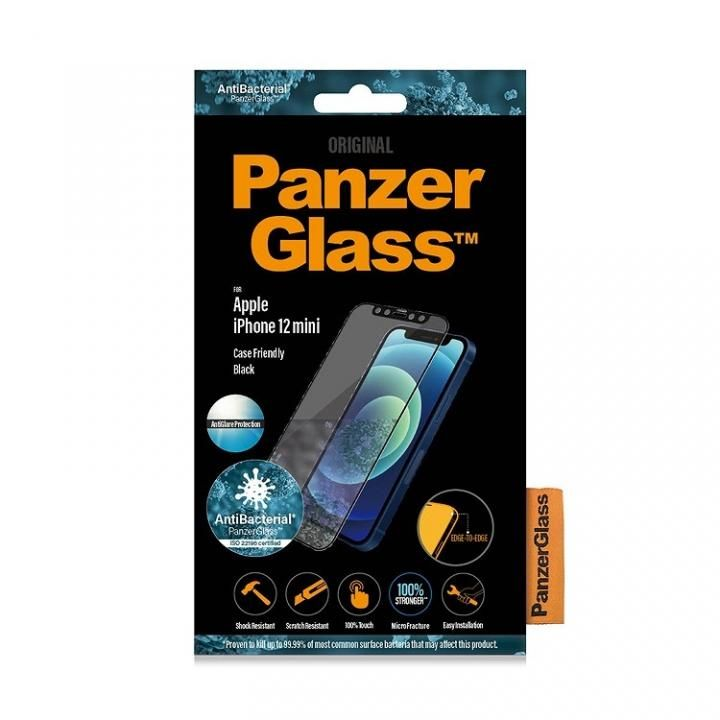 PanzerGlass アンチグレア AGC製ガラスフィルム 抗菌仕様 iPhone 12 mini_0