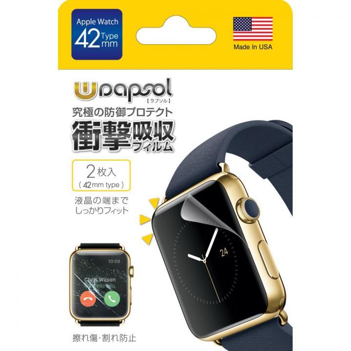 Apple Watch 42mm対応 SERIES 1, 2, 3 対応 2枚入り 液晶面保護 Wrapsol ULTRA (ラプソル ウルトラ) 衝撃吸収フィルム 2枚セット_0