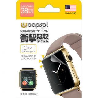 Apple Watch 38mm対応 SERIES 1, 2, 3 対応 2枚入り 液晶面保護 Wrapsol ULTRA (ラプソル ウルトラ) 衝撃吸収フィルム 2枚セット