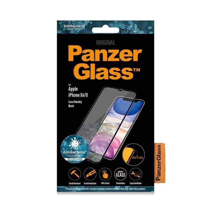 iPhone 11 フィルム PanzerGlass AGC製ガラスフィルム 抗菌仕様 iPhone 11_0