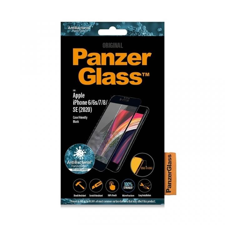 iPhone8/7 フィルム PanzerGlass AGC製ガラスフィルム 抗菌仕様 iPhone SE2/8/7/6_0