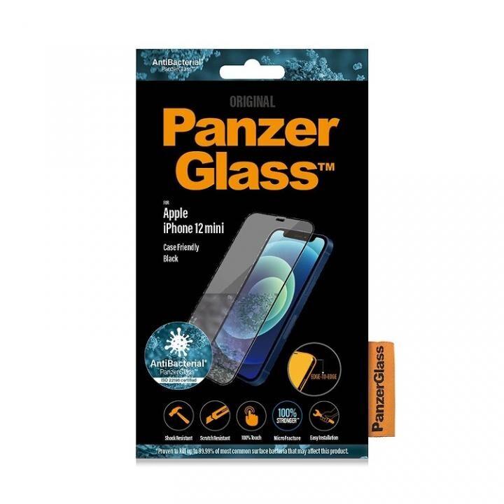 PanzerGlass AGC製ガラスフィルム 抗菌仕様 iPhone 12 mini_0