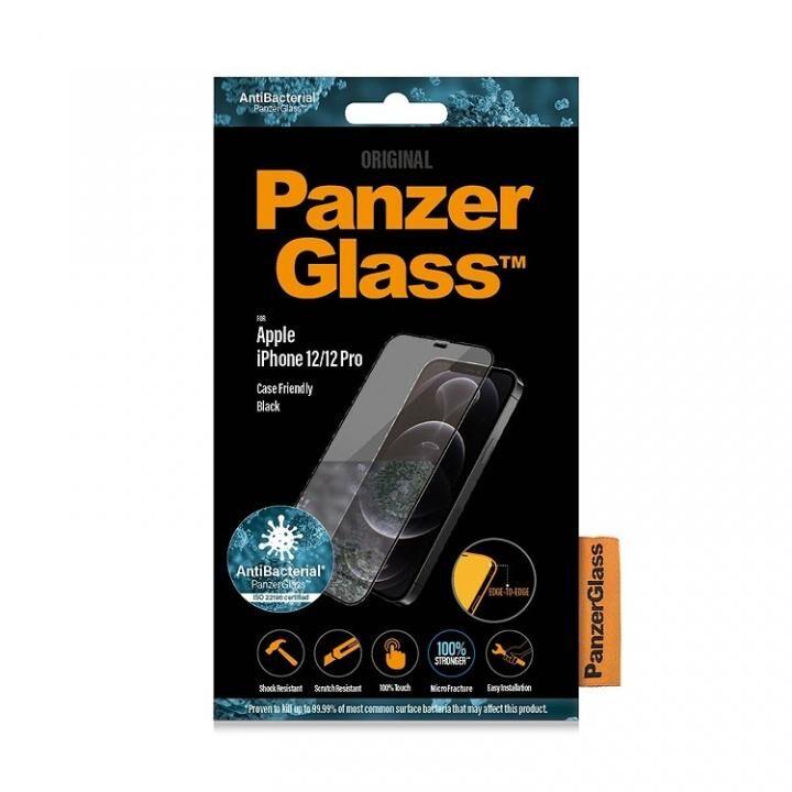 PanzerGlass AGC製ガラスフィルム 抗菌仕様 iPhone 12 / 12 Pro【5月中旬】_0