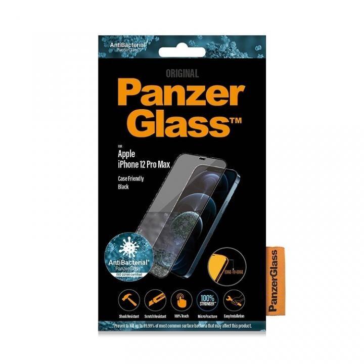 PanzerGlass AGC製ガラスフィルム 抗菌仕様 iPhone 12 Pro Max_0