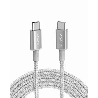 Anker 高耐久ナイロン USB-C & USB-C ケーブル 100W 3.0m シルバー【10月下旬】