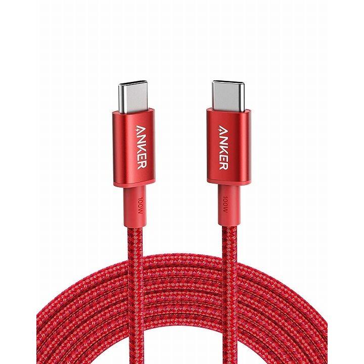 Anker 高耐久ナイロン USB-C & USB-C ケーブル 100W 3.0m レッド_0
