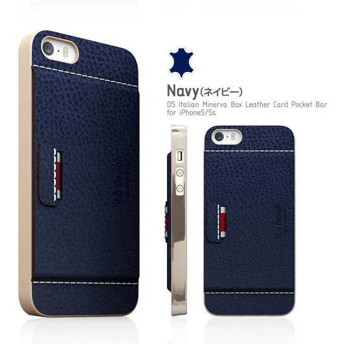 イタリア製ミネルバボックスレザー ネイビー iPhone 5/5s ケース 送料無料