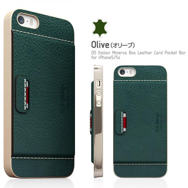 イタリア製ミネルバボックスレザー オリーブ iPhone SE/5s/5 ケース